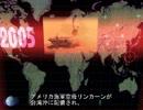 People's General「完全日本語版」OP