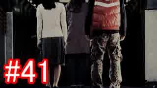【428】封鎖された渋谷の事件を解決していくよ☆#41【実況】