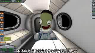 迫真実験部・宇宙支配に乗り出した緑くん.ksp