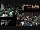【よしうーオフ3】ゼロセンチメートルを吹奏楽で演奏してみた【音工房Yoshiuh】
