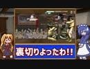 【レトロゲーム紹介動画】 語って!!カタリナ 番外編 奇っ怪SPECIAL2019