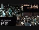 【よしうーオフ3】ラブ・ドラマティックを吹奏楽で演奏してみた【音工房Yoshiuh】