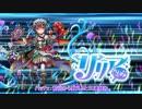 【オトギフロンティア】桜ともやしのディマイト討伐録 part.9【ゆっくり実況】