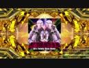 【DanceDanceRevolution】A20削除/再収録曲から【字幕実況】