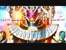 〜オーケストラアレンジ〜劇場版仮面ライダージオウ『Over Quartzer』よりP.A.R.T.Y〜ユニバーサル・フェスティバル〜