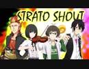 【SideM】GM一希と奏でるストラトシャウト #03