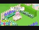 すこれよ!どうぶつの森 PM 3:00【夢見りあむMAD】