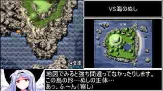 海のぬし釣り~宝島に向かって~ 健一のぬし釣りRTA 1時間56分28.5秒 part2/3