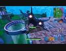 【 FORTNITE 】 フォートナイト Switch チームランブル #1  ~ HD 1080p  【K14S36】