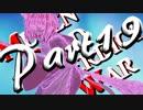 【凶悪MUGEN】MUGEN God Verdict War~評決の神儀~【Part19】