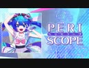 [XFD] ペリスコープ(Periscope) / おくのほそみち feat.音街ウナ