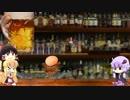 [egg_is_broken.heart_is_too.]卵ゆかりを運ぶ鶏ゆかりさん[VOICEROID+ゆっくり]