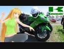 【NM4-02】新弦巻マキと名所探訪 第42話「佐賀県・玄界海中展望塔」