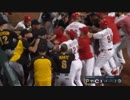 【MLB】マウンドから敵ベンチに殴り込みで大乱闘