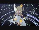 【MMD白猫】ユニバース【マール】1080p対応