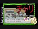 【ポケモン】実況者としての初冒険【リーフグリーン】#20