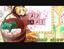 【ポケモンUSM】ヤマメノススメpart17【ゆっくり実況】