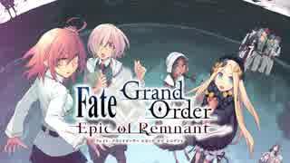 【FGO】『Fate/Grand Order -Epic of Remnant- 亜種特異点IV 禁忌降臨庭園 セイレム 異端なるセイレム』公式コミカライズ1巻発売記念PV