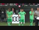 《アウディカップ2019》 [3位決定戦] レアル・マドリード vs フェネルバフチェ(2019年7月31日)