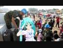 初音ミクによる 南スーダン派遣施設隊歌 Fullver(日本国自衛隊隊歌 3番まで 再投稿版)