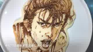 新元号を平成前期パンケーキアートで振り返る…〜2019年月その1
