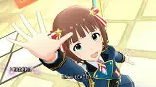 ミリシタ「LEADER!!」765PRO ALLSTARS 13人ライブ