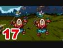【実況】新米勇者が今度はドラクエ3の世界を満喫するpart17【DQⅢ】