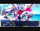 【FGO】Fate/Grand Orderを気ままに遊ぶよ。復刻サバフェス編Part14(完)
