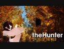 狩りよりも本当にきれいな景色が見たい枠【配信アーカイブ】
