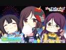 【ガルラジ 2ndシーズン】EXPASA富士川「TEAM FUJIKAWA RADIO」第2回