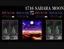 【GITADORA】1716 SAHARA MOON【EXCHAIN】