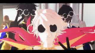 【Fate/MMD】踊りにキレがありすぎるアシュヴァッターマン