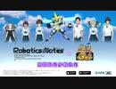 スーパーロボット大戦X-Ω 「ROBOTICS;NOTES(ロボティクス・ノーツ)」期間限定参戦記念PV