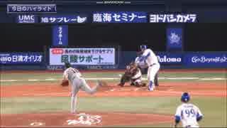 【R01/08/02】横浜DeNAベイスターズ VS 読売ジャイアンツ