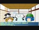 ゆっくりボードゲームラジオ Vol_26