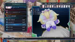 【四女神オンライン】ローアングルでアレが見えるゲームw その51