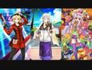 【FGO】4周年 英霊祭装 全イラストまとめ(39枚)【Fate/Grand Order 4th Anniversary】