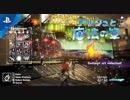 PS4『アッシュと魔法の筆』 アナウンストレーラー