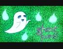 【オリジナルBGM】ghost park【ループ推奨】