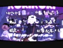 【合唱6人】ロキ