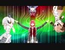 【巡音ルカ】Aurora-FRF2019ver-【平沢進】
