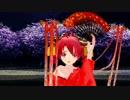 【重音テト】(っ*'ω'*c) 【MMD-PV】カバーver 1080p