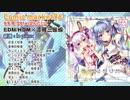 【C96 アズレン XFD】 le pieux 【EDM/HDM×津軽三味線】