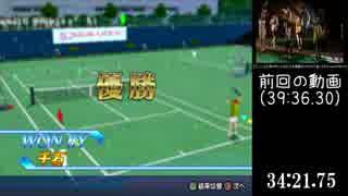 【実況】テニスの王子様「35分以内で」最強チームを結成せよ! part2(最終回)