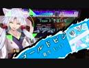 【CHUNITHM】イタコさん!ニコウニ夏祭りだよ!part11