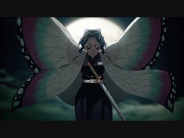 【鬼滅の刃】善逸のもとに舞い降りる胡蝶しのぶ