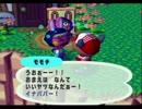 ◆どうぶつの森e+ 実況プレイ◆part146