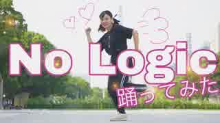 【雫奈りう】No Logic【踊ってみた】【靴脱げた】