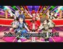 【ミリシタ】ジュリアPのDreaming! MV【1080p 60fps 】