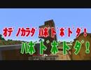 【ユヤクラ】Part3 〜自己肯定力を上げたいマン〜【Minecraft】